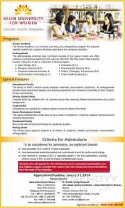 Asian University for Women, Bangladesh Degree Programmes for Srilankan Student – Applications Call till 31st January 2013