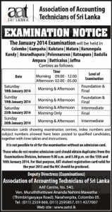 Association of Accounting Technicians of Sri Lanka (AAT- SL) January 2014 Examination