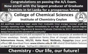 B.Sc Special Degree in Chemistry for January 2014 from Institute of Chemistry