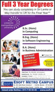Business Administration and Computing Degree Programme from E-soft Metro Campus
