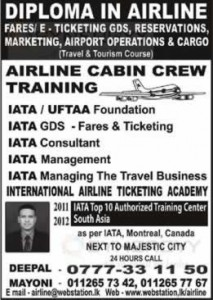 Diploma in Airline and Airline Cabin Crew Training Programme by Deepal Perera