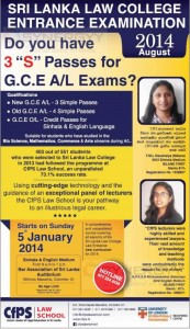 Sri Lanka Law College Entrance Examination 2014 August – Classes Starts at CFPS Law School