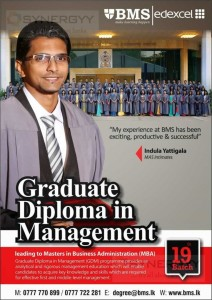 BMS calls Applications for the Graduate Diploma in Management (GDM)