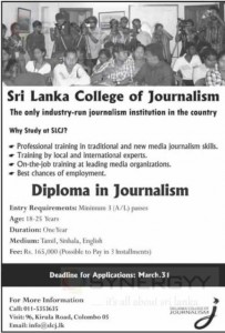 Diploma In journalism – April 2014 Commencement