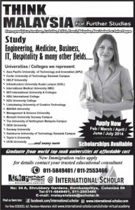 Study in Malaysia for Engineering, Medicine, Business, IT, Hospitality Degree Programme – March 2014