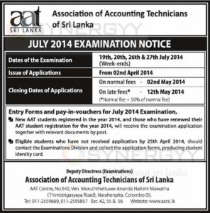 AAT Srilanka – July 2014 Examination Timetable Issue