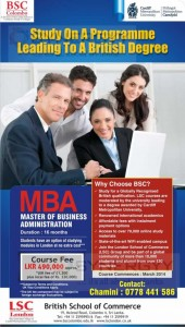 BSC Colombo MBA