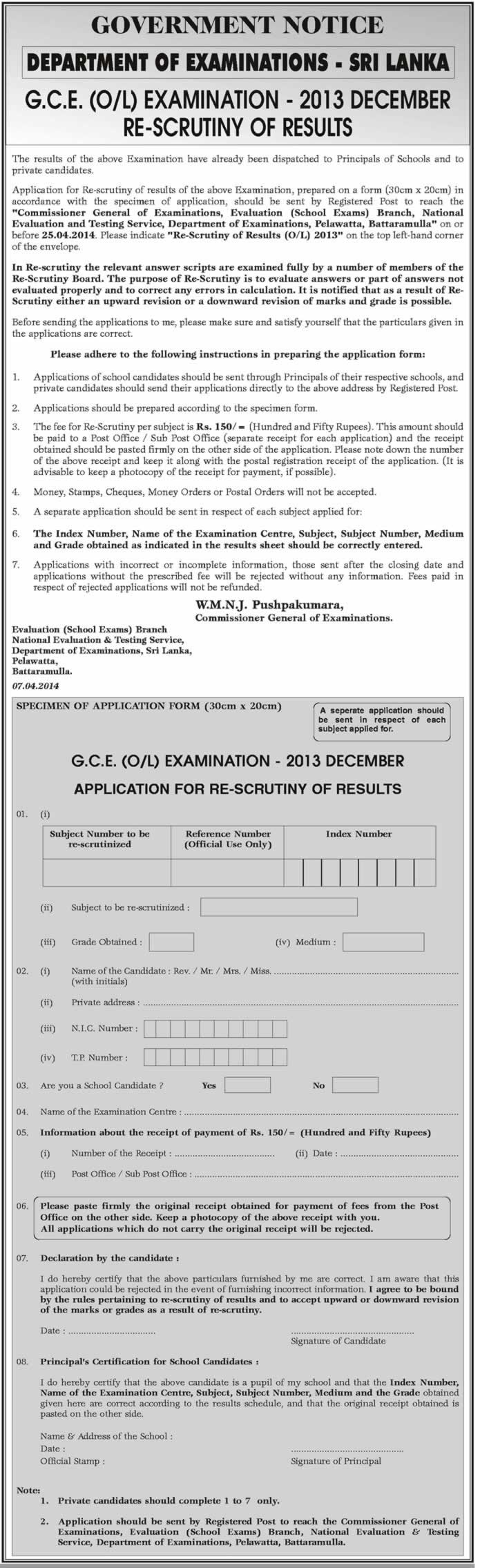 department of examination of sri lanka was