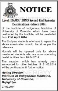 Institute of Indigenous Medicine of University of Colombo - Level I BAMS  BUMS Second End Semester Examinations - March 2014