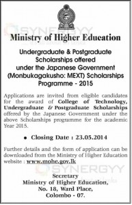 Japan Government Scholarship for Srilankan Students – 20142015