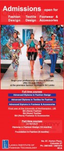 Admissions open for Fashion Designing, Textile Designing and Footwear & Accessories – June 2014