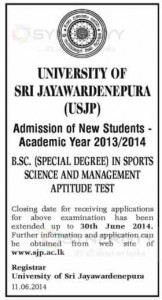 B.Sc. (special degree) in Sports Science and Management, University of Sri Jayewardenepura (USJP) Applications calls for Academic Year 20132014
