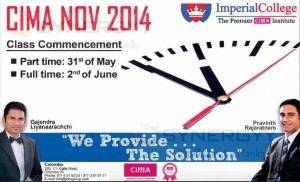 CIMA November 2014 Classes at Imperial College