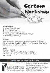 Cartoon Drawing Workshop by Srilanka Press Institute