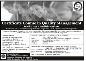 Certificate Course in Quality Management - Week Days  English Medium by Srilanka Standard Institution