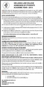 Sri Lanka Law College Admission of Students Academic Year-2015, Law Entrance Examination 2014