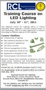 Training Course on LED Lighting by Regional Centre for Lighting