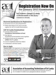 AAT Sri Lanka – Registration Open Now For January 2015 Examination
