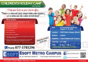 Children's Holiday Camps for School children by ESoft Metro Campus`