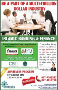 Islamic Banking & Finance and First Global Academy