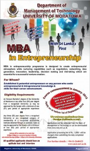 MBA in Entrepreneurship Degree from University Of Moratuwa