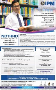 National Diploma in Training and Human Resource Development (NDTHRD) by IPM