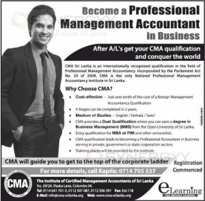 Become a Professional Management Accountant by CMA Sri Lanka