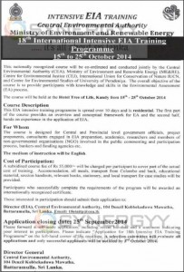 Intensive EIA training by Central Environmental Authority from 15th to 25th October 2014