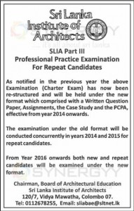 New format of examination for Srilanka Institute of Architects Part 3 – from 2014