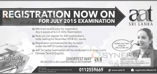 AAT Sri Lanka registration now on for July 2015 examination