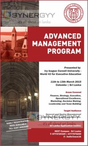 Advanced Management Program from NEXT Campus