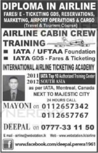 Airline Cabin Crew Training by Deepal Perera