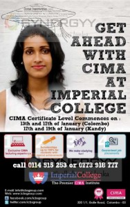 CIMA Certificate Level at Imperial College