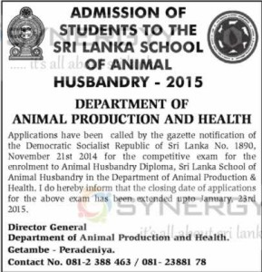 Diploma in Animal Husbandry – Competitive examination Admission calls now