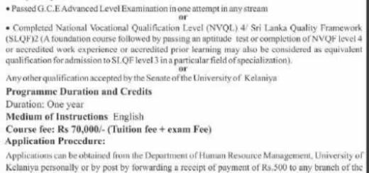 Diploma in Human Resource Management (DHRM) – University of Kelaniya – Application calls now