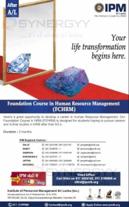 Foundation Course in Human Resource Management – IPM – Application calls now