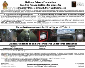 National Science Foundation is calling for applications for grants for Technology Development & Start up Businesses