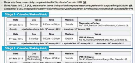 Professional Qualification in Human Resource Management (PQHRM) from IPM – Application Calls now