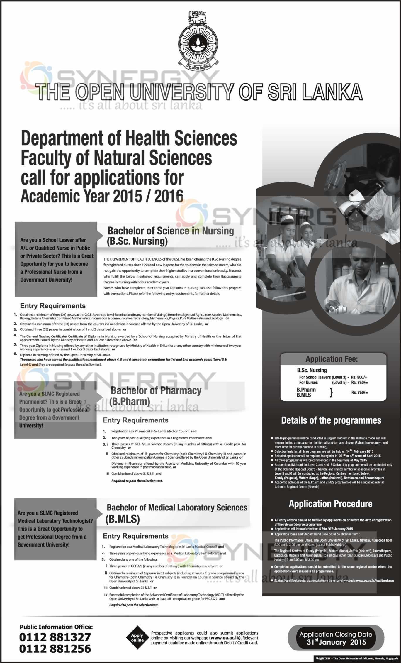bachelor health science deakin application close