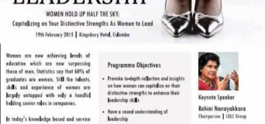 Women and Leadership - Women Hold up Half the Sky – 19th February 2015