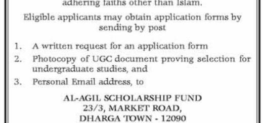 Al- Agil Scholarship Fund 2015 – Scholarship for Islamic Students