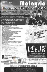 Malaysia Education Exhibition 2015