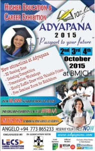Adyapana 2015 Education Exhibition – 2nd to 4th October 2015 at BMICH