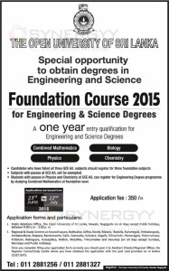 Government Degree Programme for those who fails G.C.E (AL) - Foundation Course 2015 by Open University of Sri Lanka
