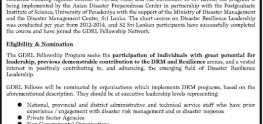 Short Course on Disaster Resilience Leadership - Global Disaster Resilience Fellowship Program