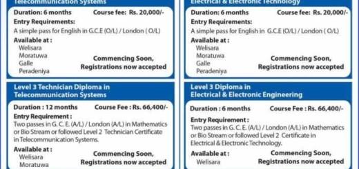 Sri Lanka Telecom Training Centre Telecommunication Courses affiliated by City & Guilds