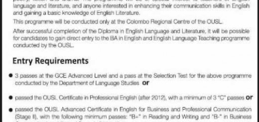 Diploma in English Language and Literature 20152016 by the Open University of Sri Lanka