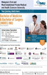 MBBS Degree from Malaysian University – Interview on 27th August 2015