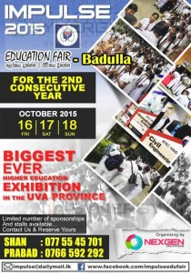 Education Exhibition 2015 at Badulla