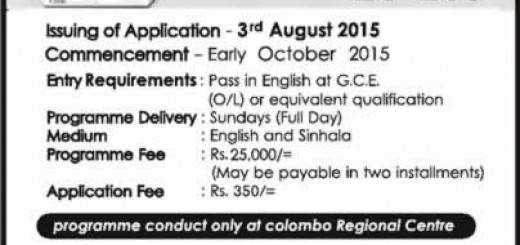 Open University of Sri Lanka IT Courses